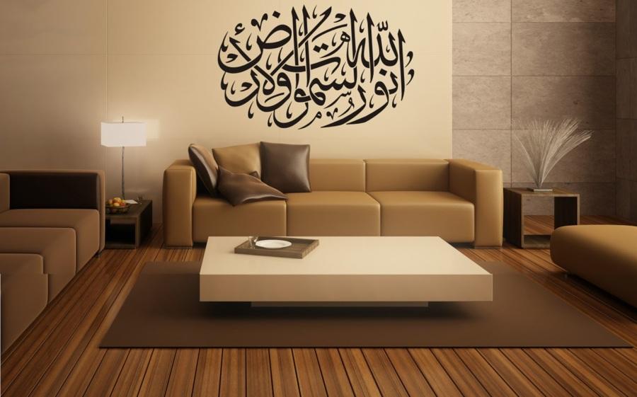 Brilly El-Rasheed JSIT Jaringan Sekolah Islam Terpadu